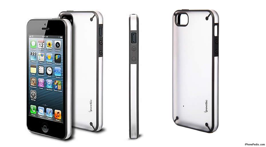 iphone5-case-poetic-atmosphere